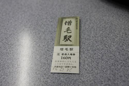 167_20130104131301.jpg