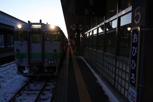 814_20130112200641.jpg