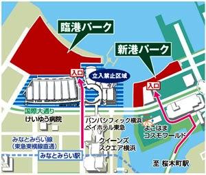 臨港パークの地図