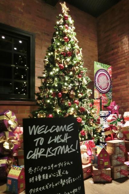 クリスマスツリーとギフト