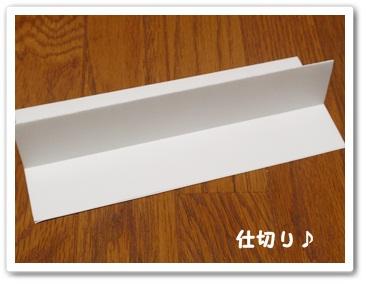 PA280013.jpg
