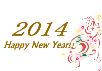 new_year_2014_001.png