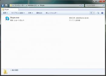 skype_multi_004.png