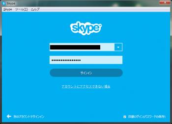 skype_multi_006.png