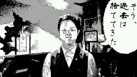 comic_20130514063643_R.jpg