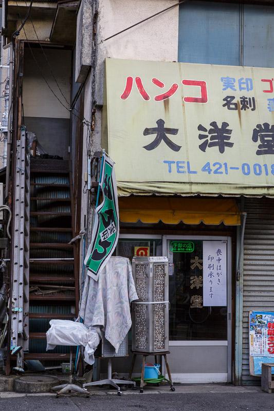 2012-11-04_old-town-6.jpg