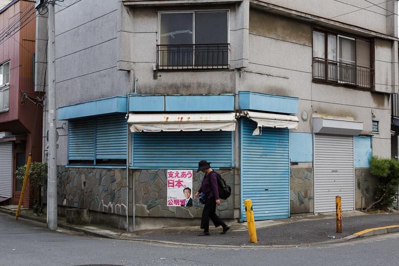 2012-11-18_old_town-2.jpg