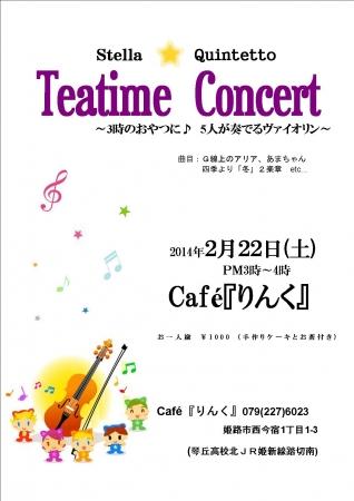 Teatime ConcertA
