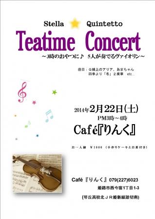 Teatime ConcertB