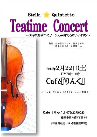 Teatime ConcertC
