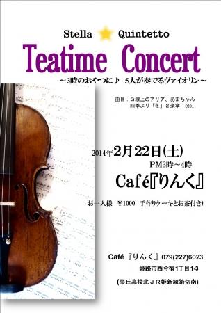 Teatime ConcertD
