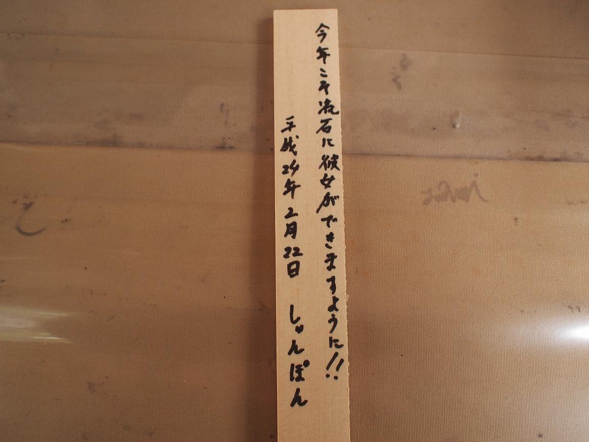 野宮神社2