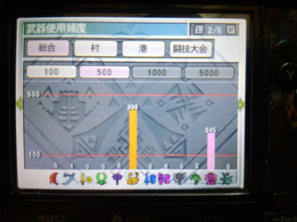 IMG_20120912_104444.jpg
