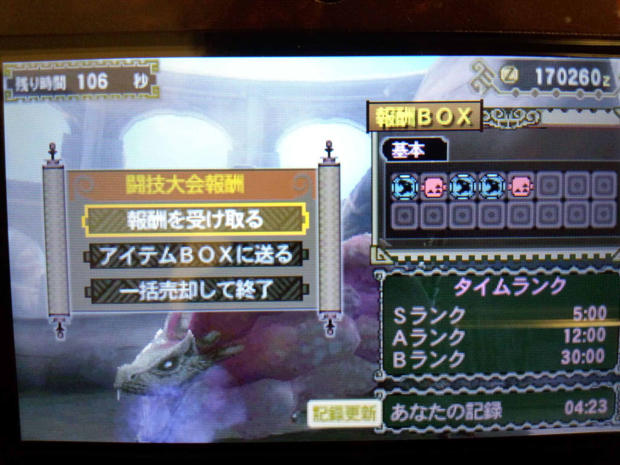 IMG_20121013_000214.jpg