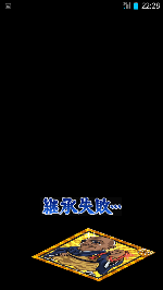 fc2_2013-04-04_02-26-06-320.png