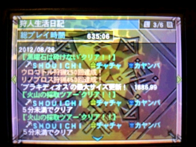 fc2blog_201208300012495fb.jpg