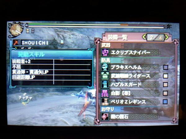 fc2blog_20121128223857acb.jpg