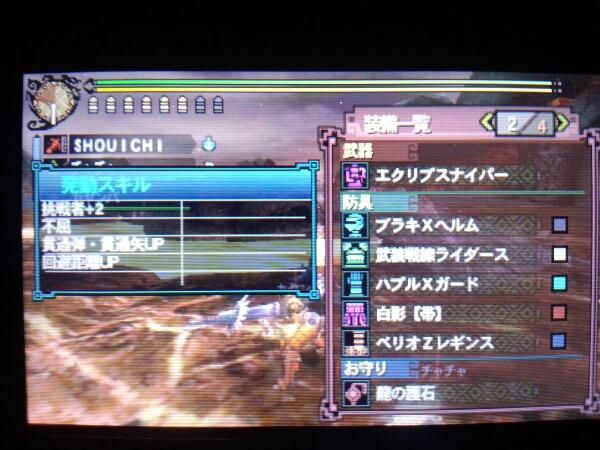 fc2blog_20121201032831865.jpg