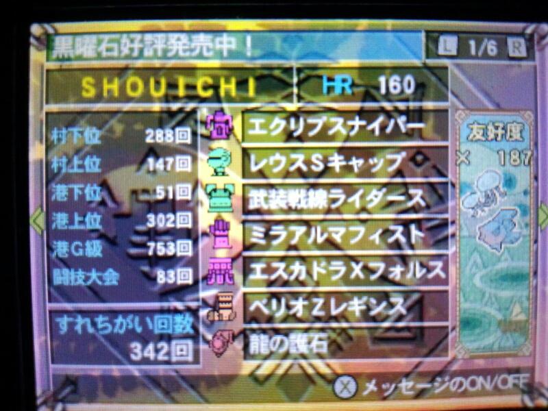 fc2blog_20121205211751d4a.jpg