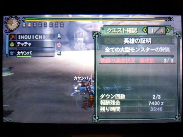 fc2blog_20121213221845c0e.jpg