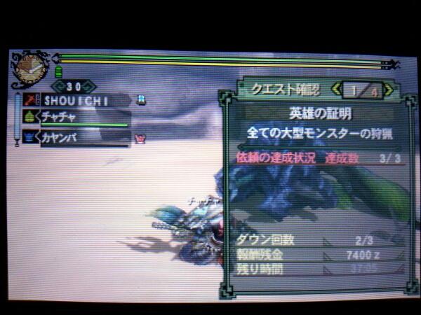 fc2blog_201212142313191e3.jpg