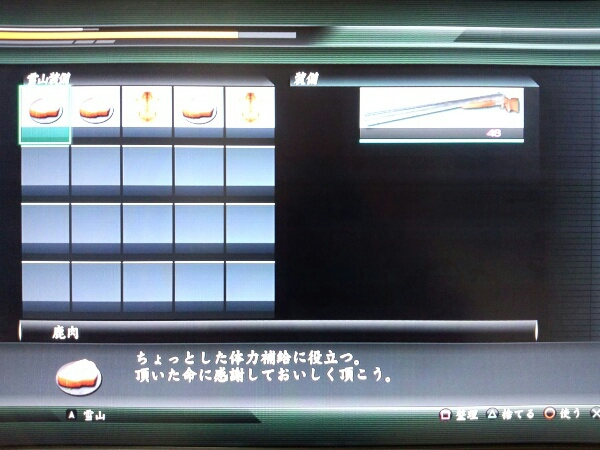 fc2blog_20121216223802391.jpg