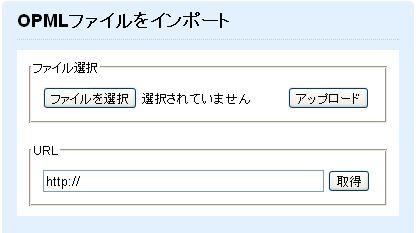 LDR_OPML_inport_1_20120419