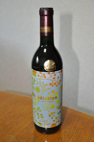 神戸ワイン ベネディクシオン ルージュ 2009