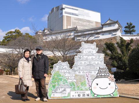 平成25年正月姫路城にて