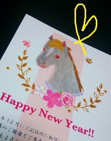 2013-12-17-18-33-34_deco.jpg