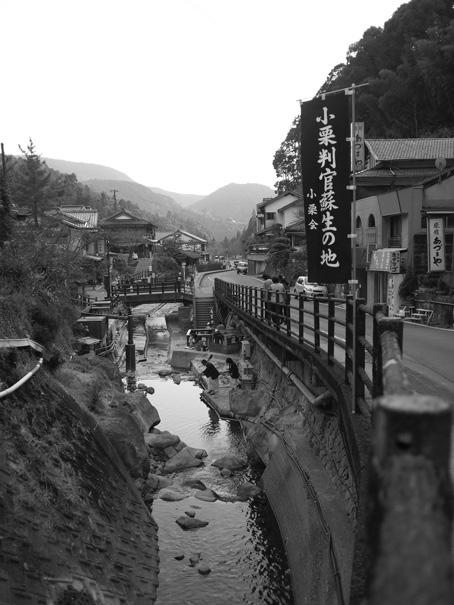 shi_湯の峰