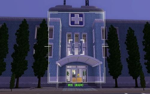 camera-General Hospital