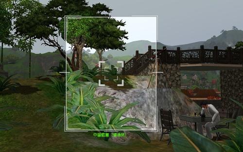 camera-Chinese Garden