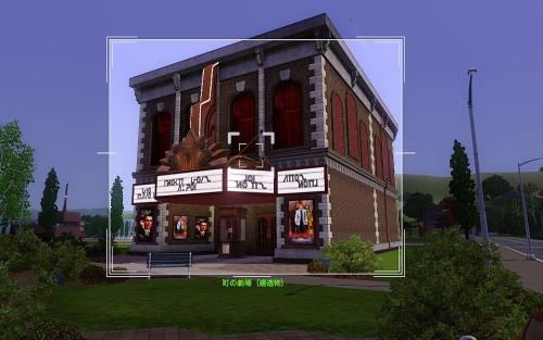 camera-Town Theatre