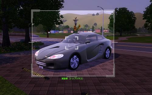 camera_Luxury car