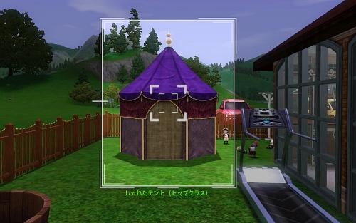 camera_Fancy tent