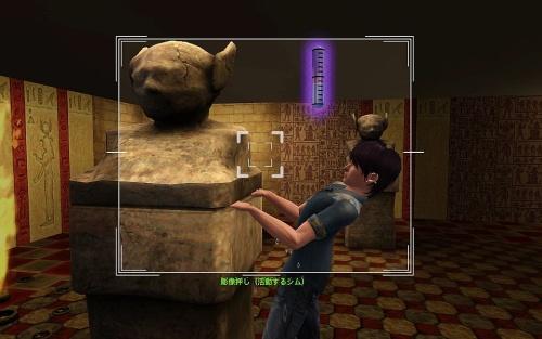 camera_Pushing Statue