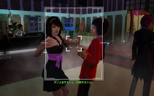 camera-Sims Dancing