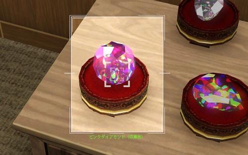 camera-Pink Diamond