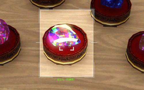 camera-Rainbow Gem