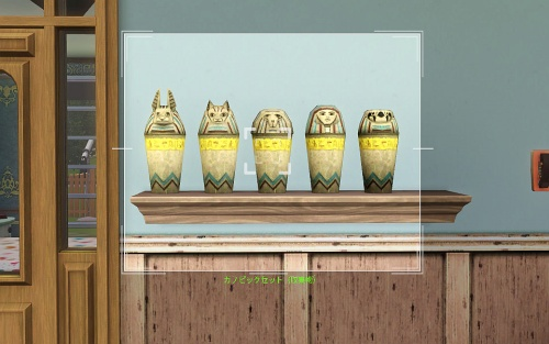 camera-Canopic Jar Set