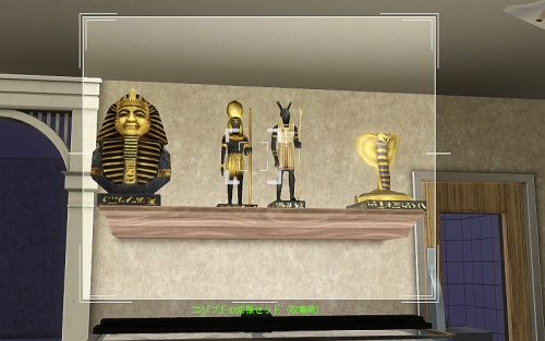 camera-Egyptian Statue Set