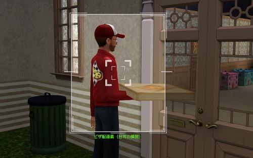 camea_Pizza deliveryman