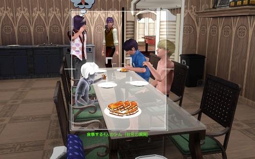 camera-4 Sims Eating