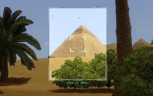 camera_A Pyramid