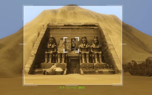 camera_Abu Simbel
