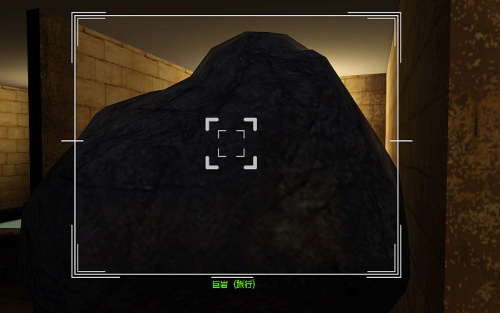 camera_Giant Boulder
