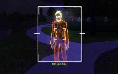 camera-A Ghost