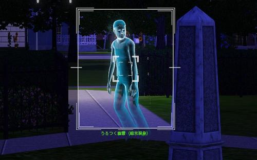 camera_Wondering Ghost
