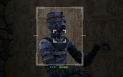 camera_A Mummy